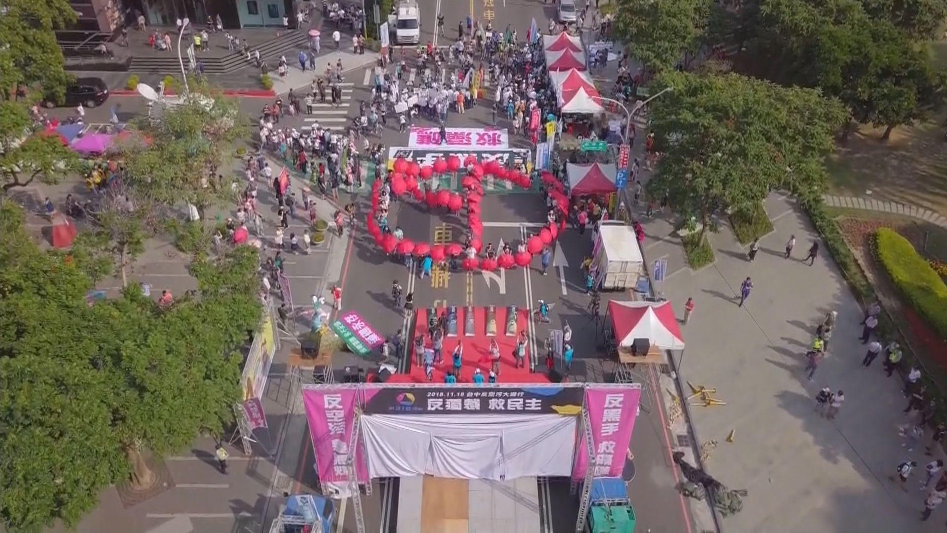 台中遊行斥市政府美化空氣污染指數
