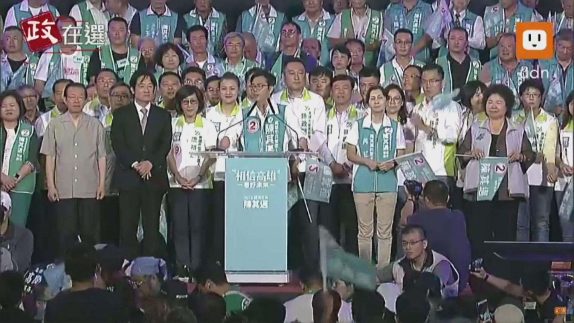 陳其邁獲綠營多名重量級領袖站台