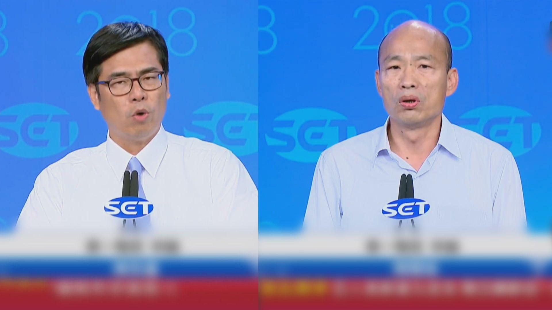 高雄市長候選人首在電視辯論正面交鋒