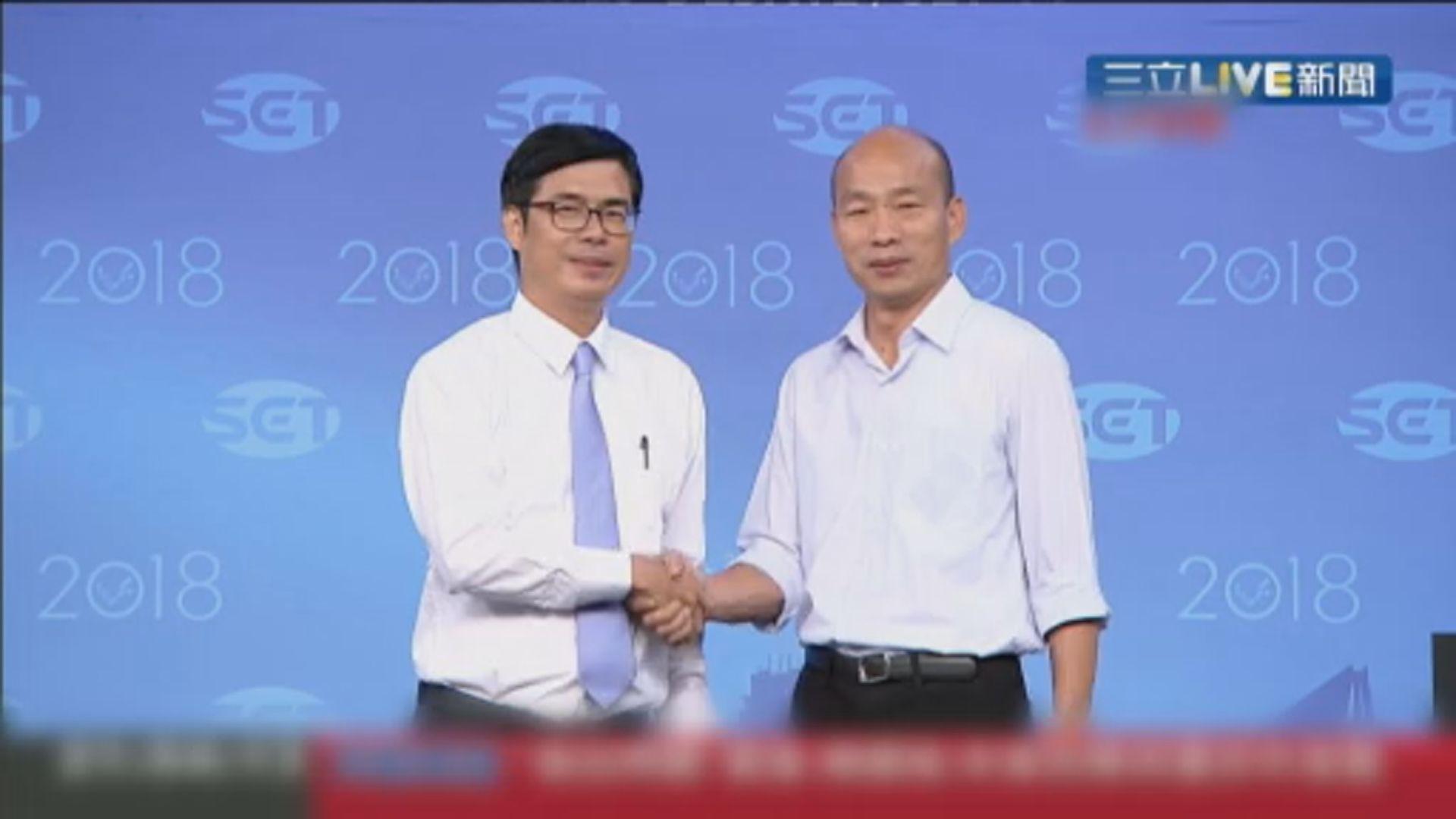 高雄市長候選人電視辯論 兩人互相提問