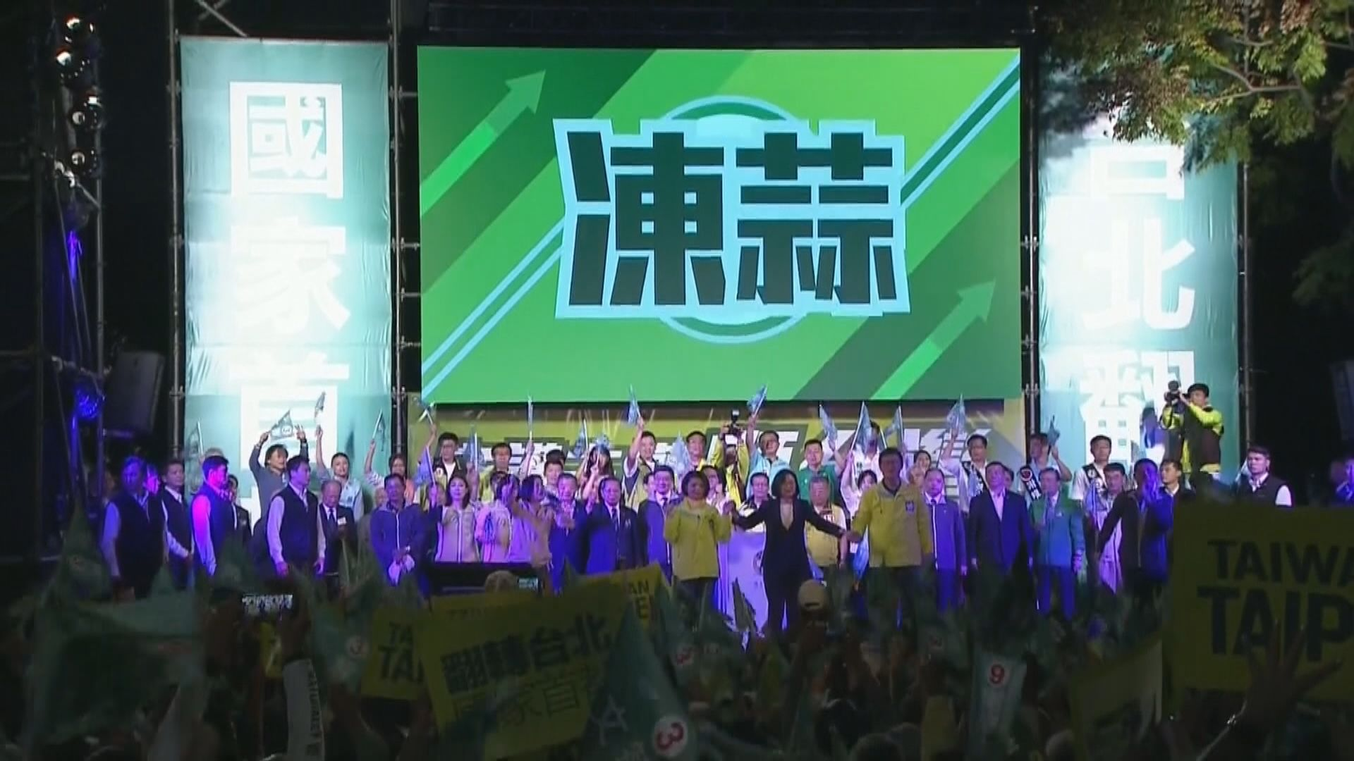 高雄決戰前夕藍綠陣營辦大型造勢大會