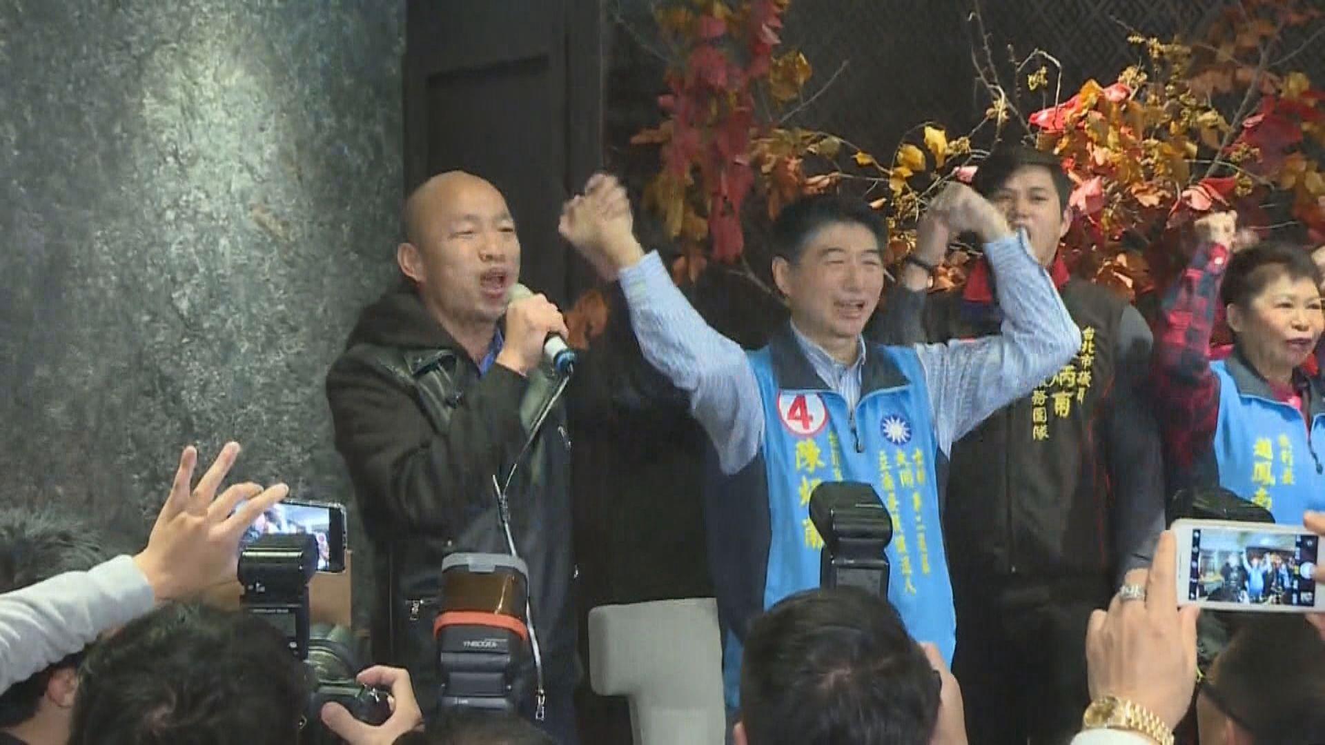 韓國瑜首度為國民黨立委候選人拉票