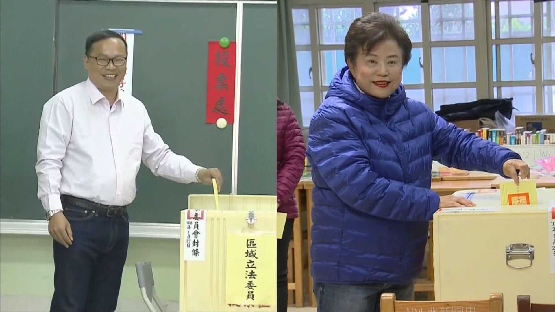 台北台中市立委補選結束
