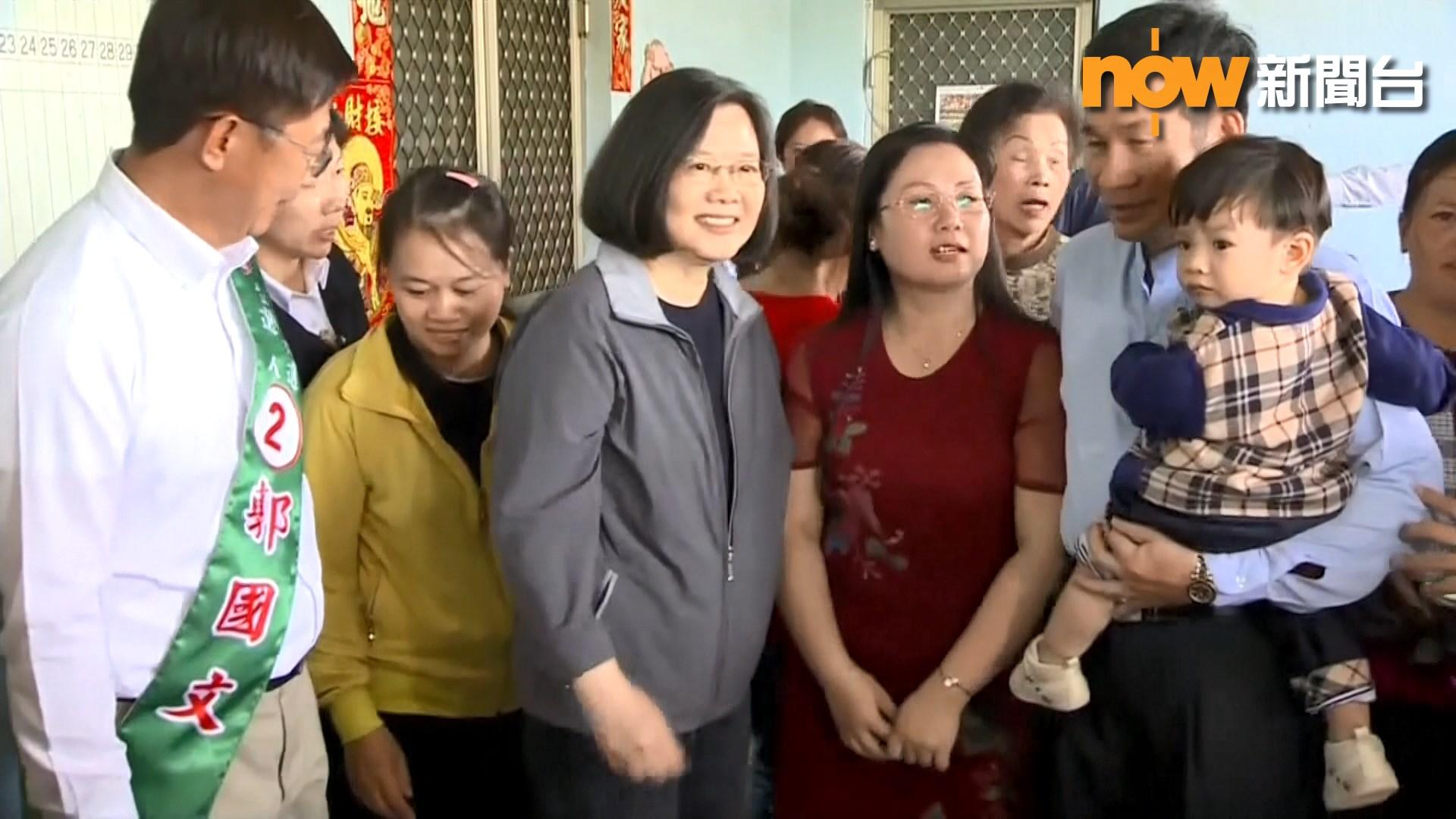 蔡英文南下為民進黨立委候選人郭國文拉票