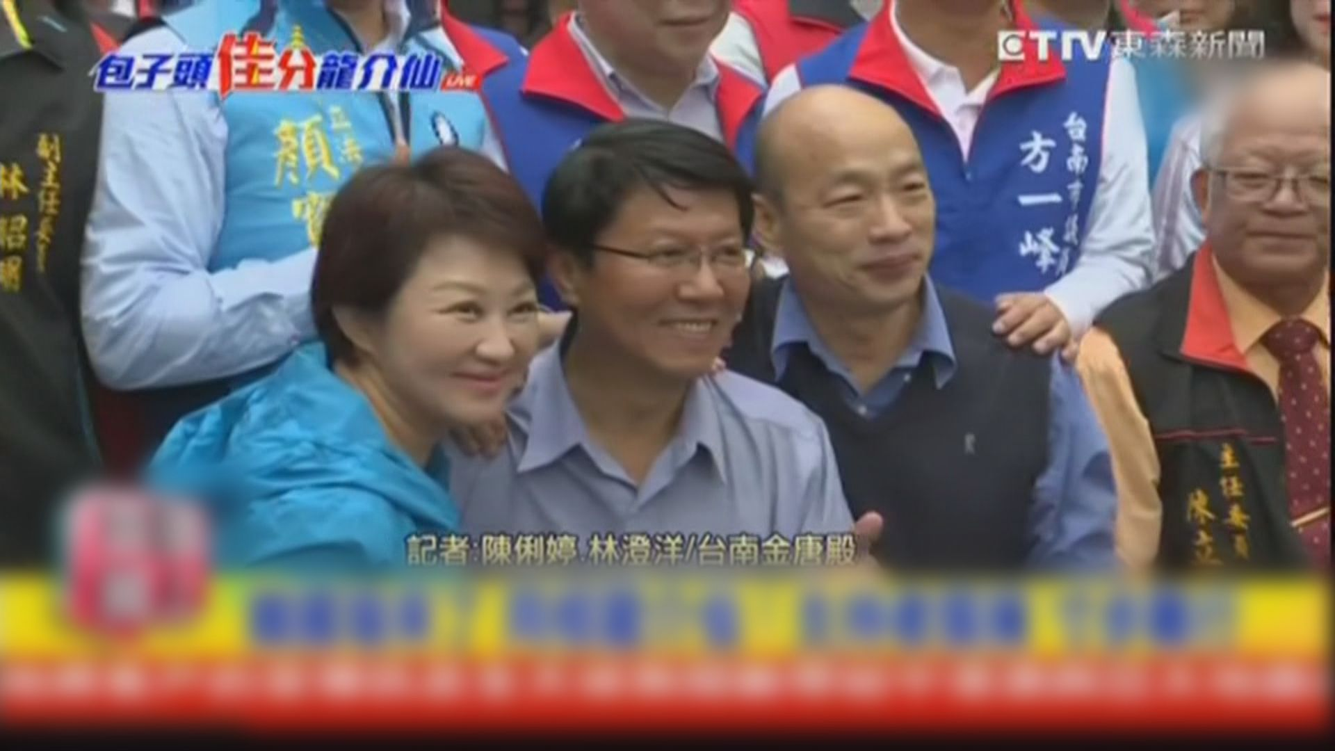 台南立委補選 國民黨被看高一線