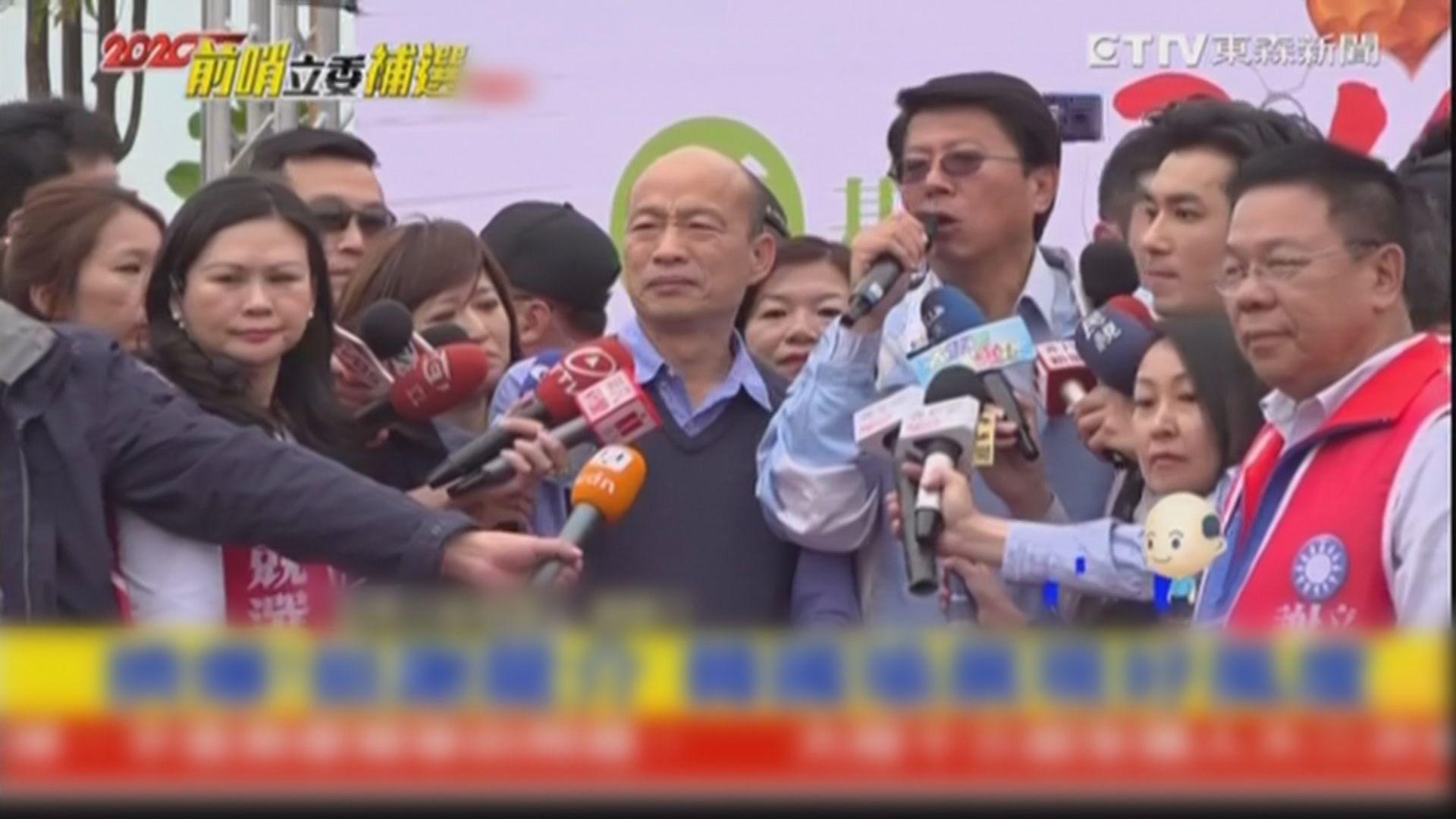 韓國瑜再到台南為謝龍介補選站台