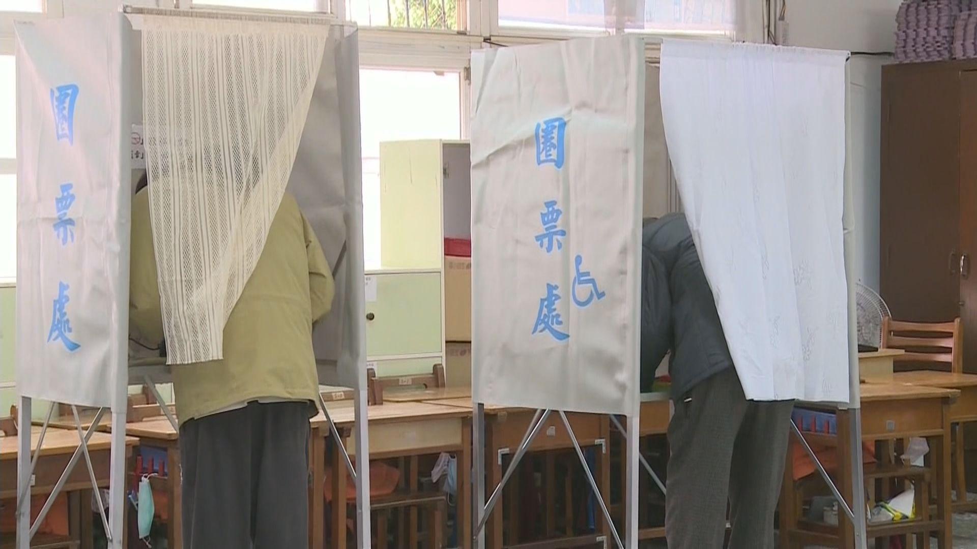 台灣補選四個立委議席
