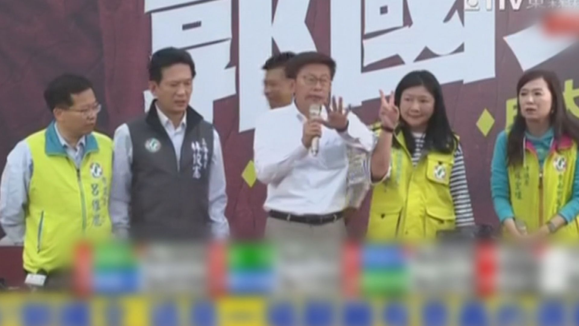 立委補選民進黨將保住台南新北