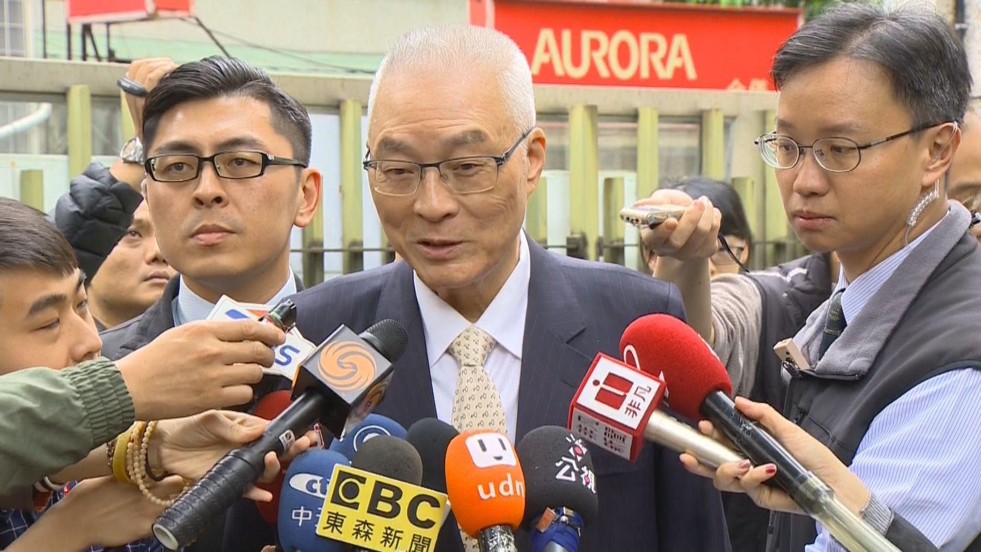 國民黨擬徵召韓國瑜選總統遭質疑不公