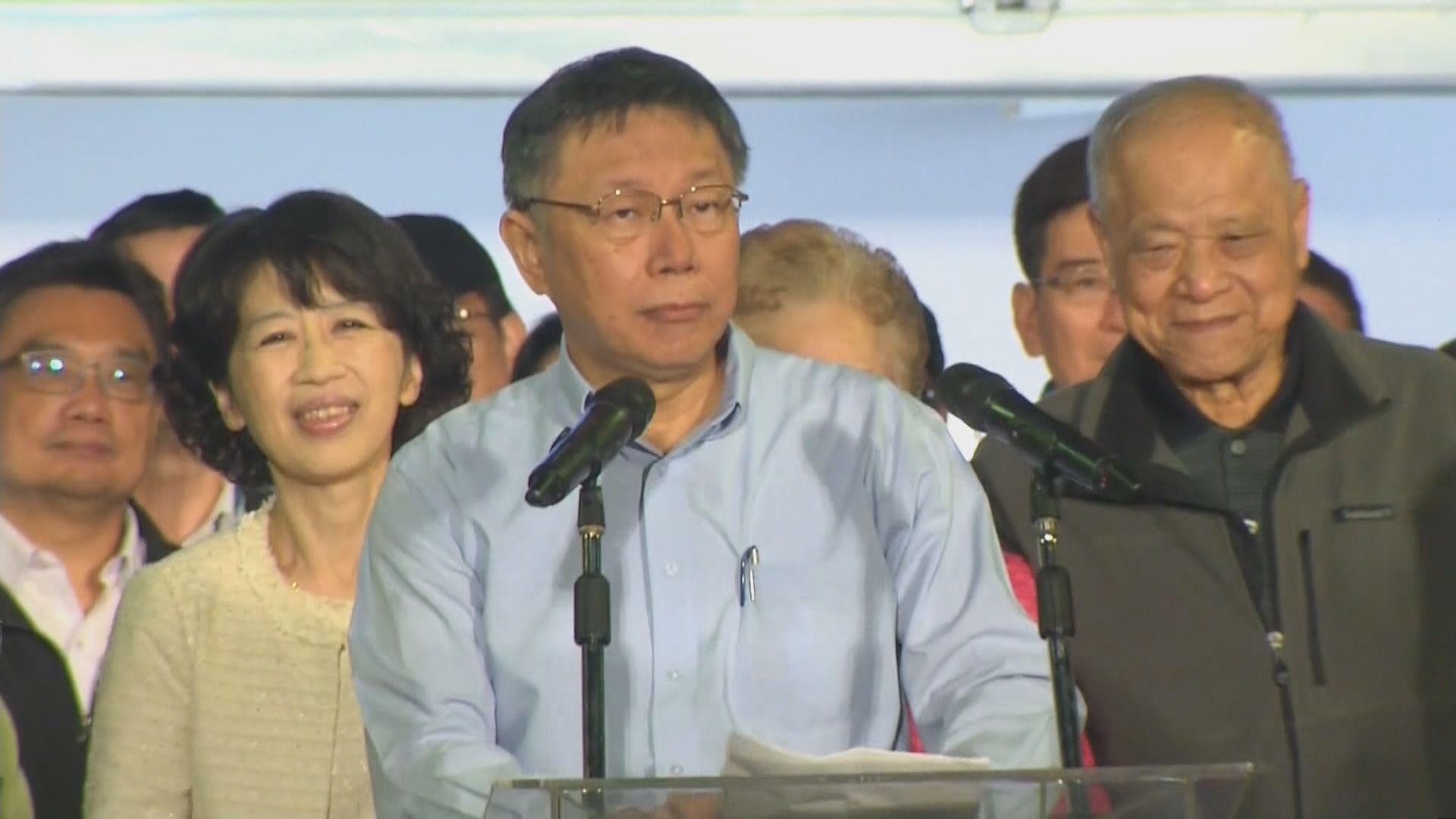 台北法院一審裁定去年台北市長選舉有效