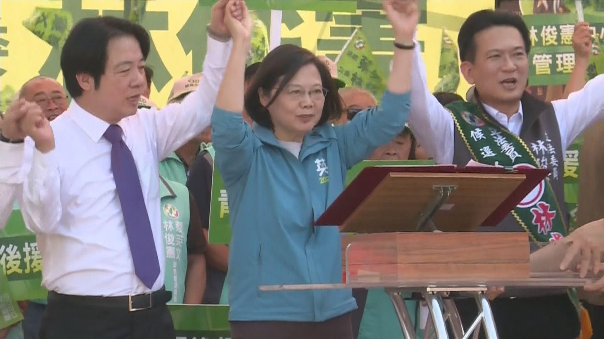 重量級政治人物雲集台南為選舉造勢