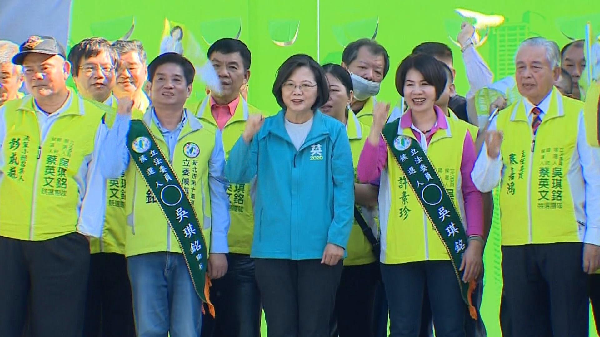 民進黨將以「蔡賴配」出選正副總統