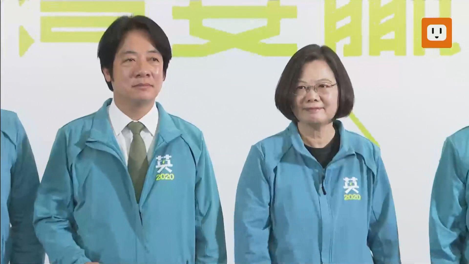 分析:民進黨「蔡賴配」互補不足