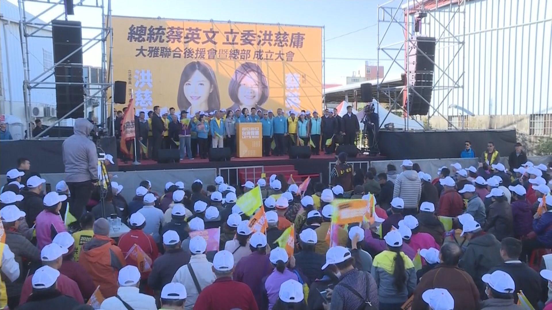 三名總統參選人分別到台灣多個縣市拉票