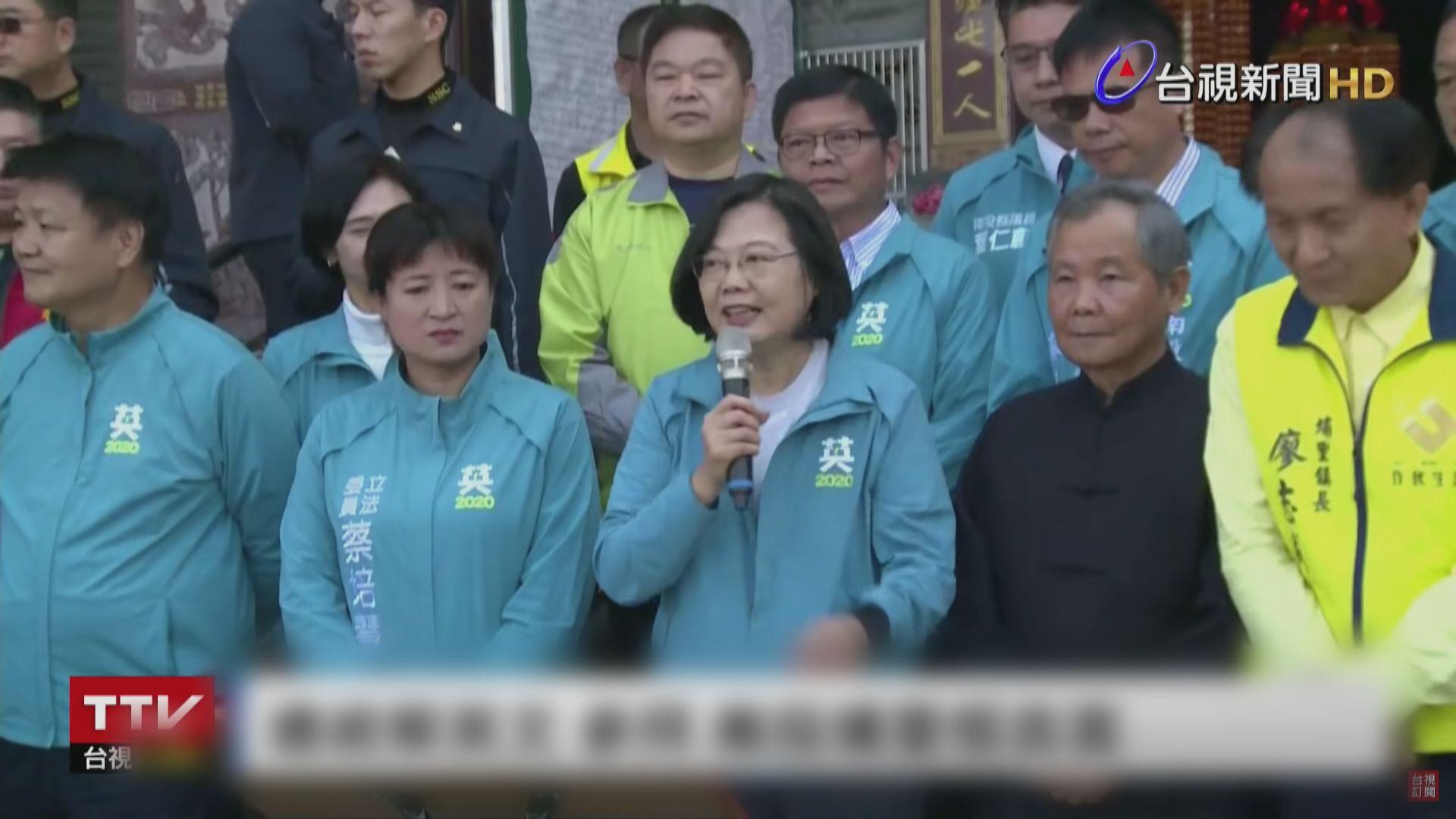 蔡英文恢復競選活動大打民主牌