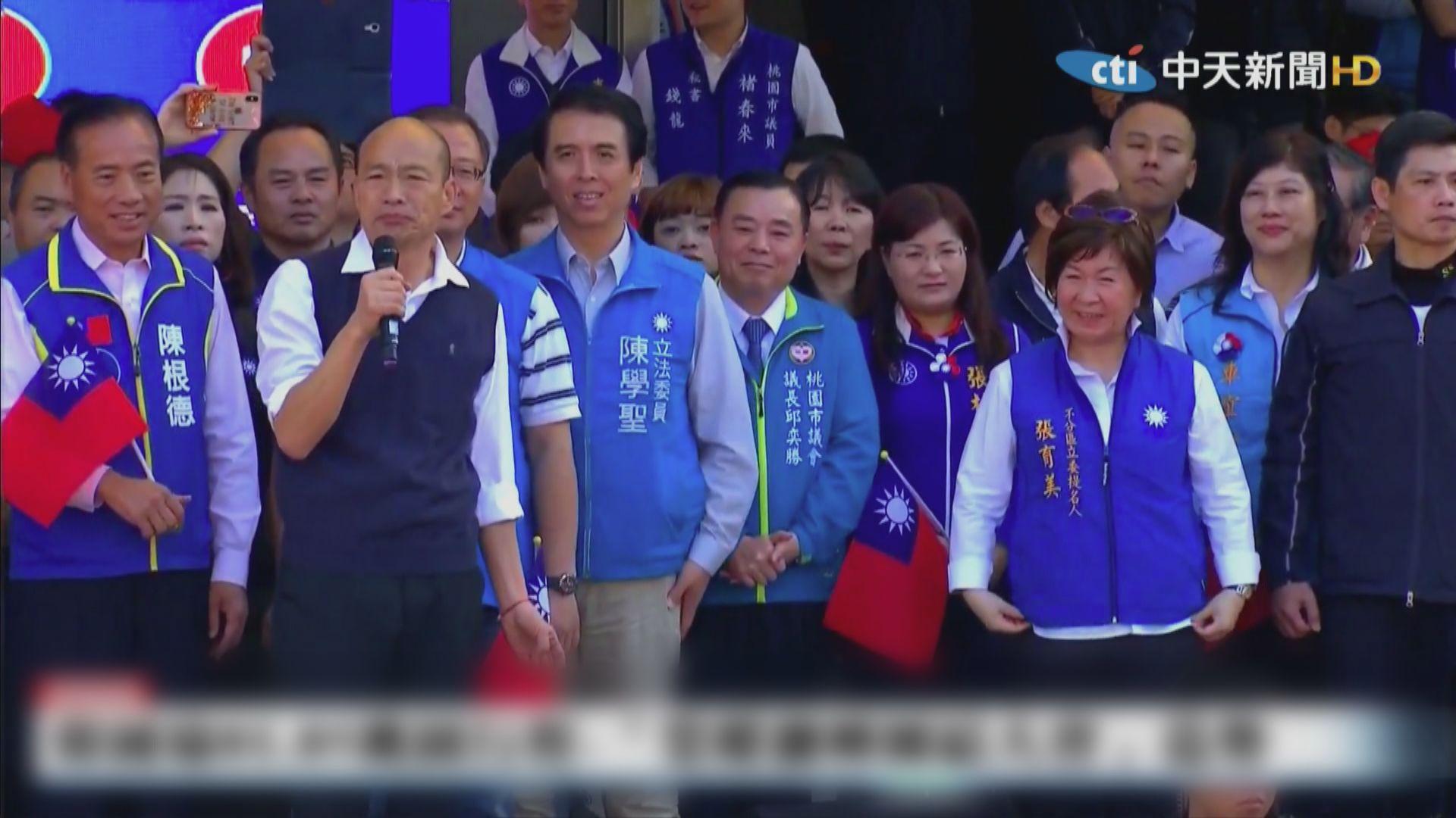 韓國瑜批評民進黨執政不善 以「欺騙」來治台