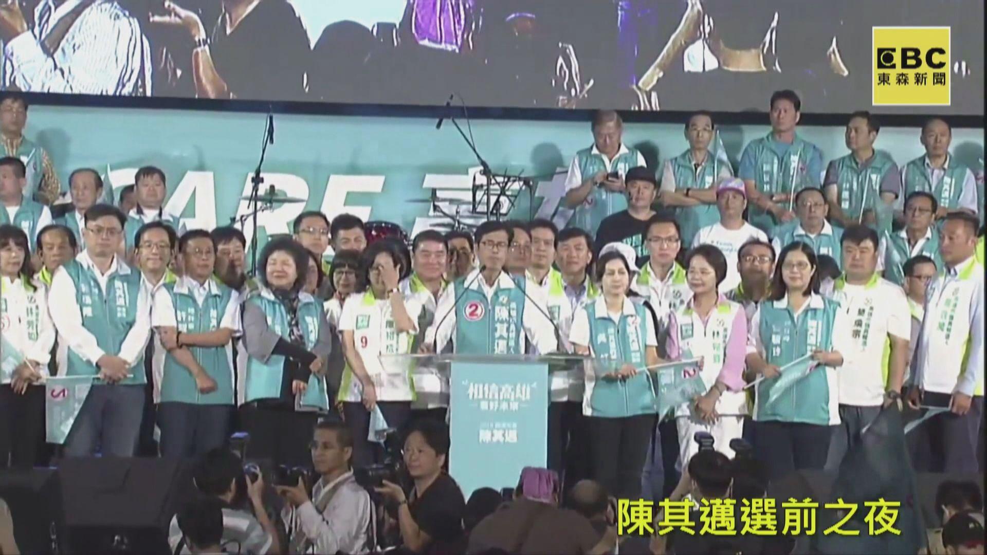 台灣九合一選舉 造勢活動已全部停止