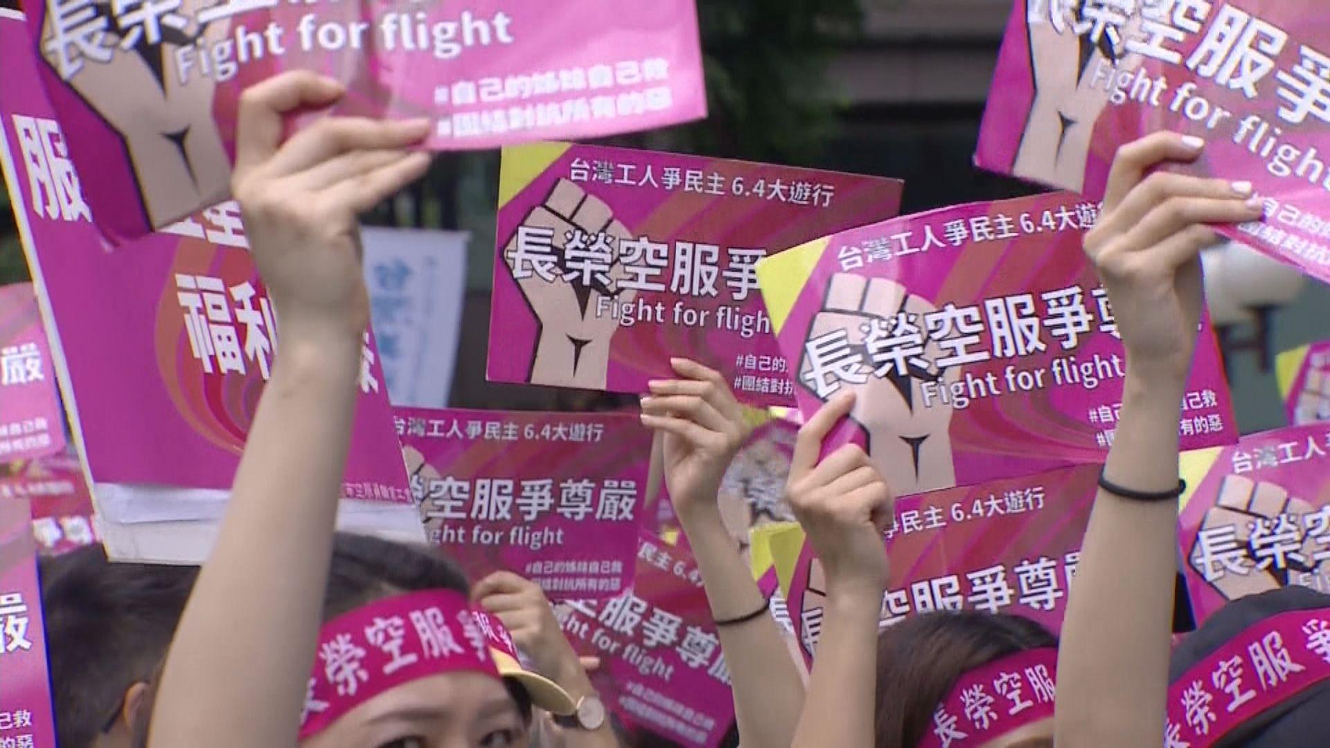 長榮罷工 至少影響約六萬名旅客