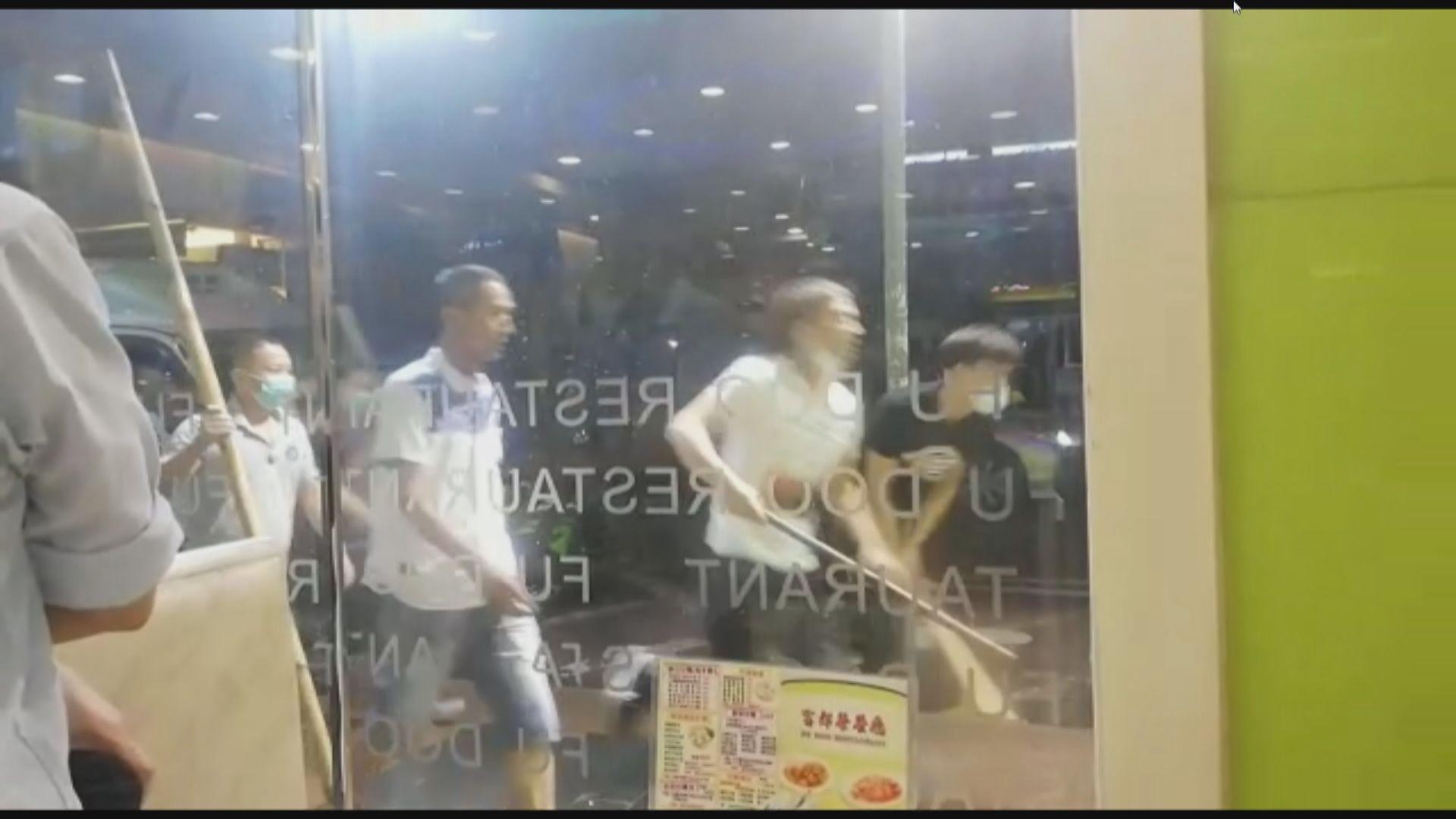 荃灣有人與示威者打鬥