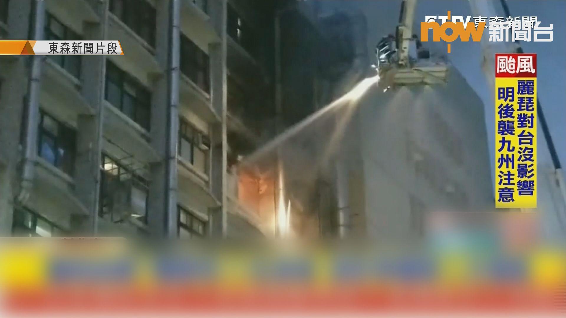 台灣新北市醫院大火23人送院