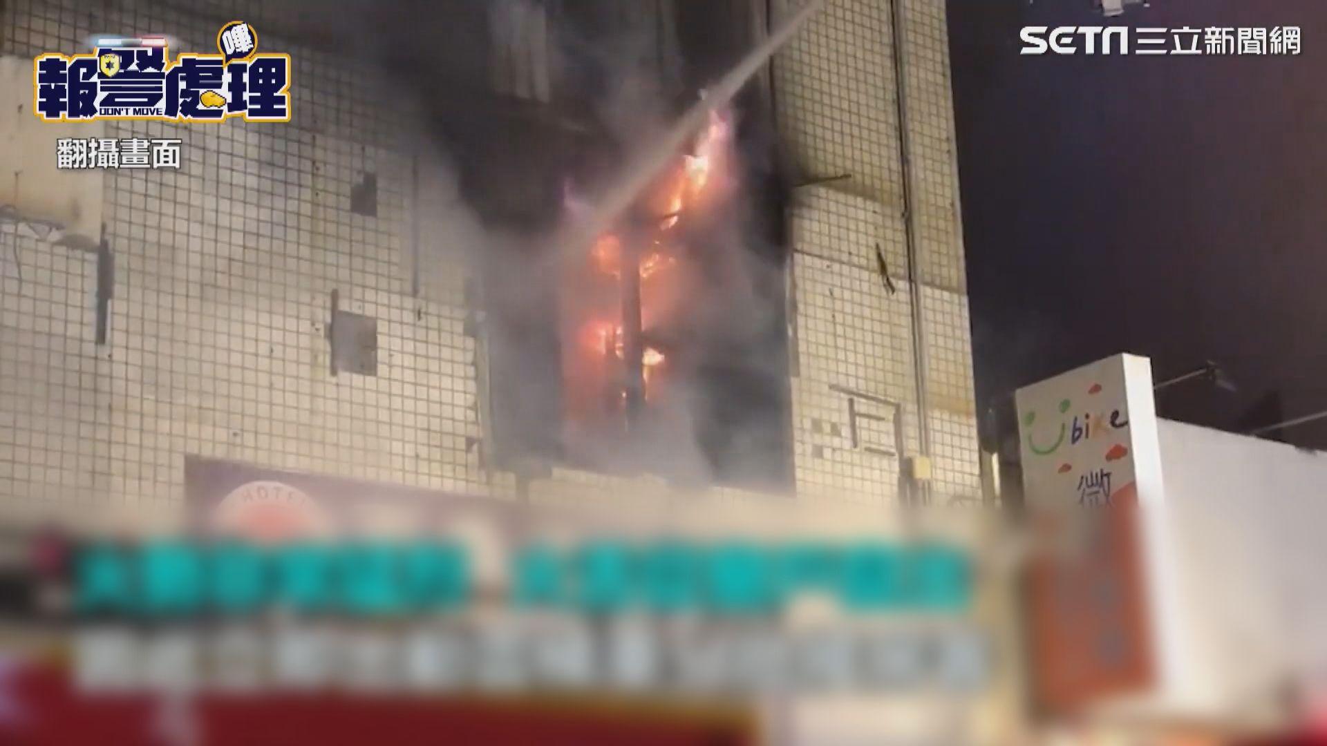 台灣彰化大樓火警三住客死亡 一名消防殉職