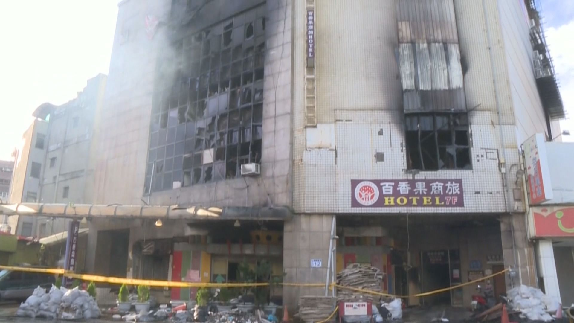 台灣彰化大樓火警釀四死 當局指事發時防煙門被打開