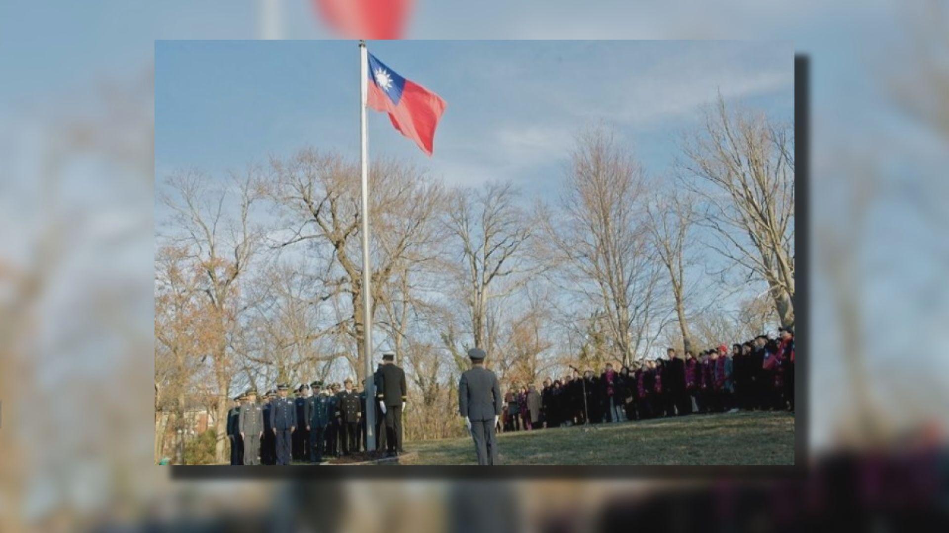 美擬推新法讓台灣展示青天白日旗