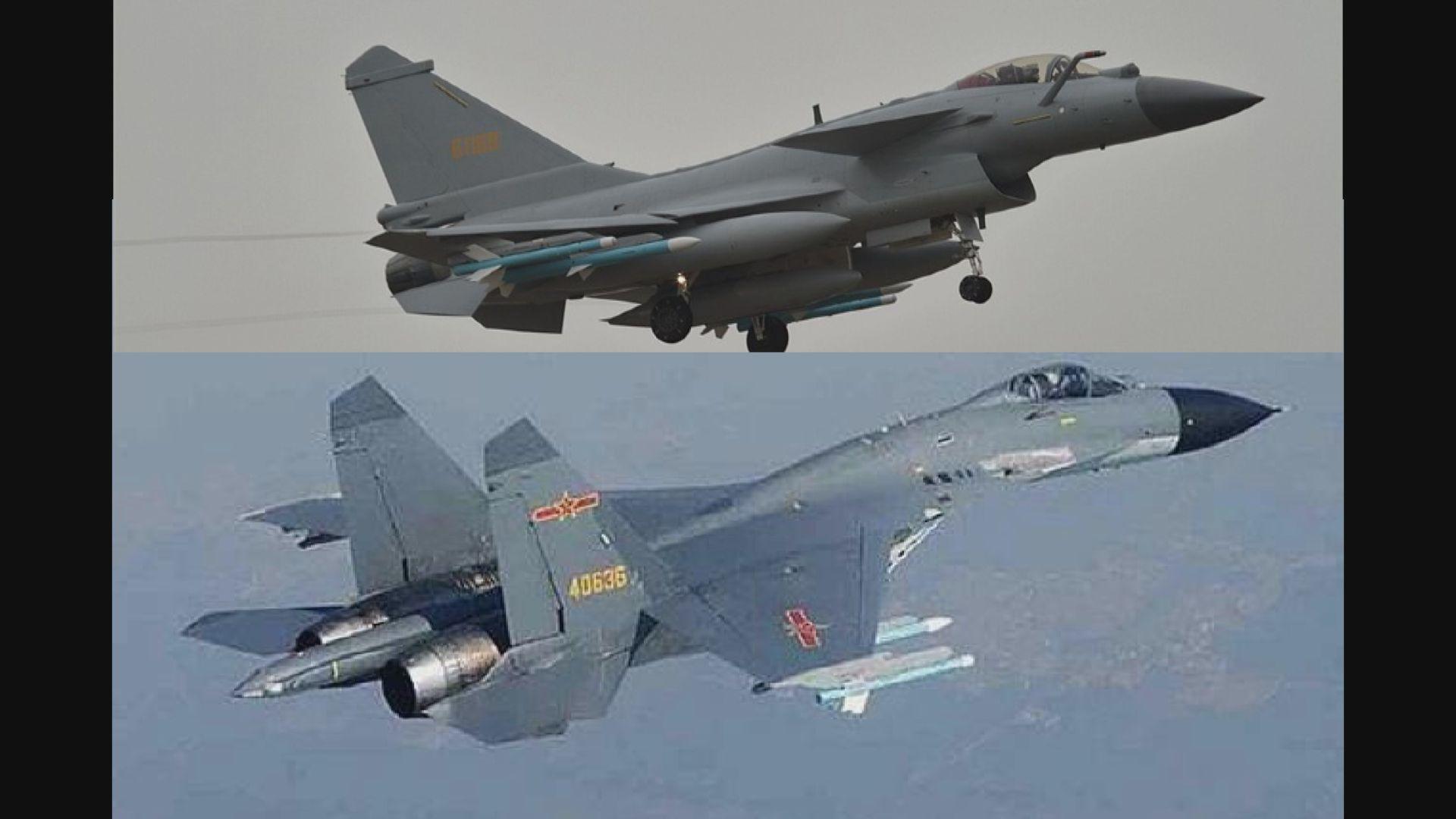 再有解放軍戰機進入台灣西南空域