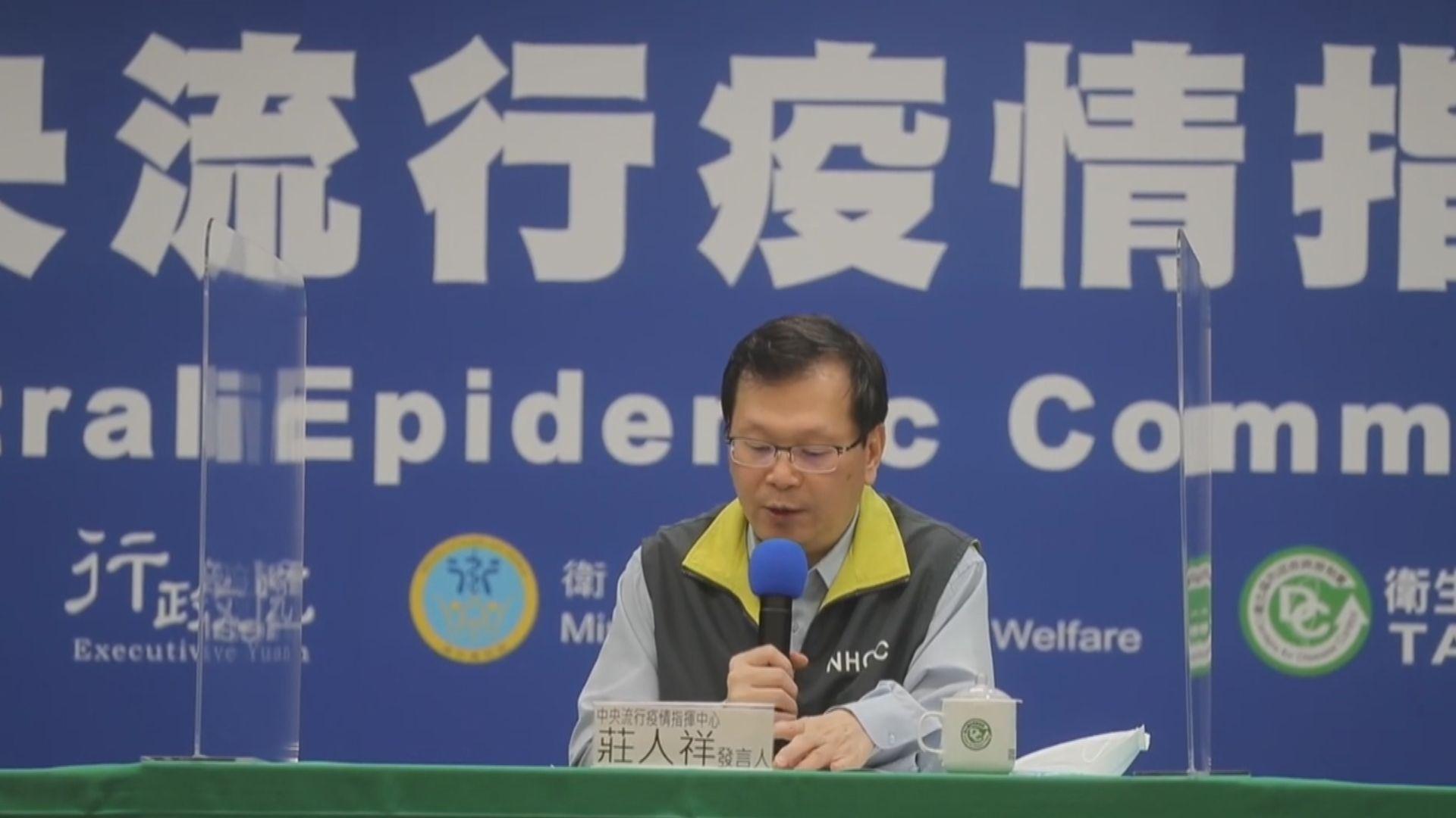 台灣一名產婦接種流感疫苗後死亡