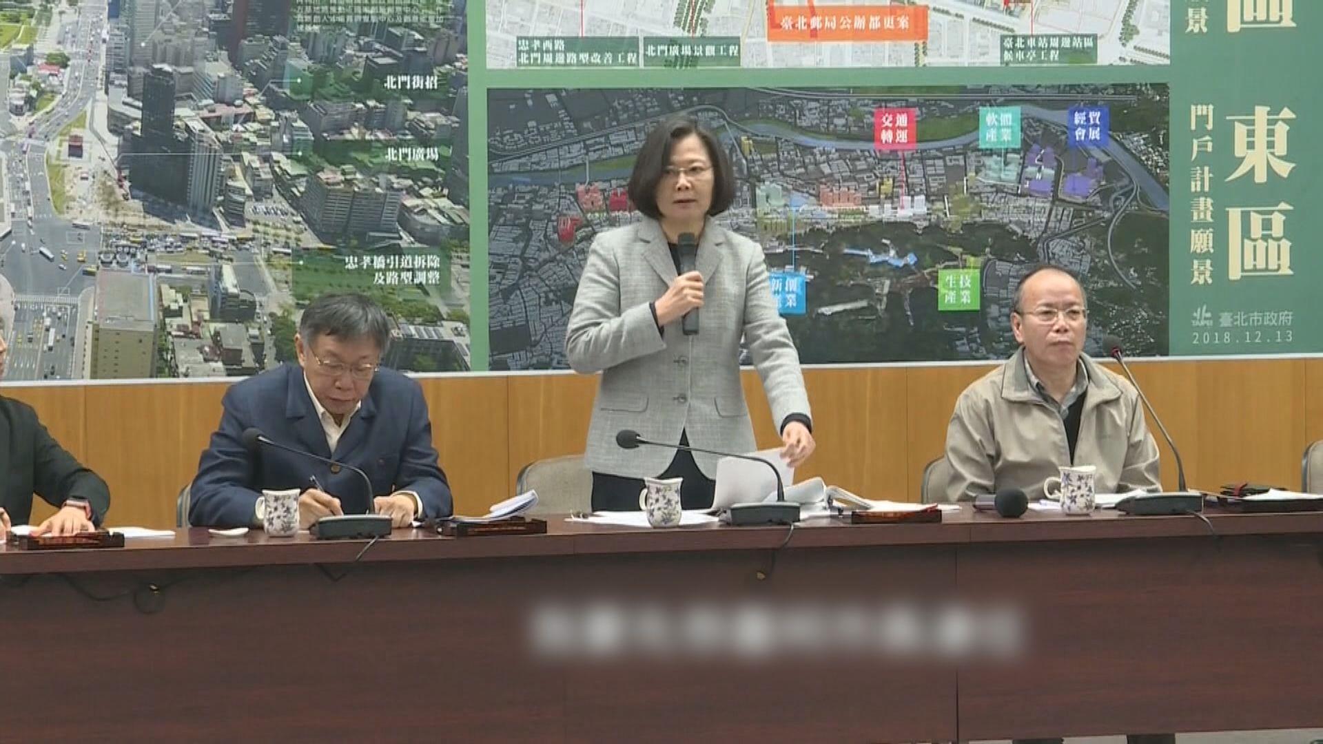 台灣白綠合作出戰立委補選機會不大