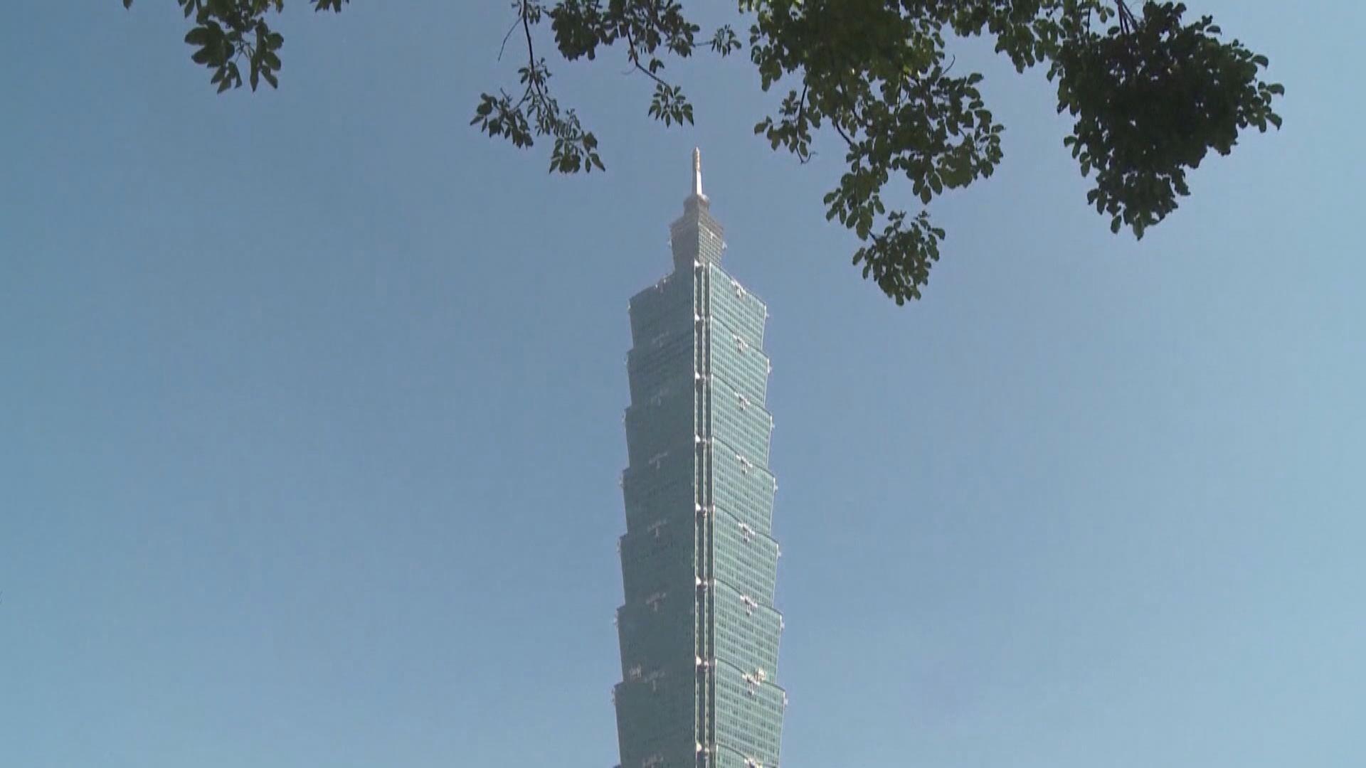 智庫:香港局勢未明 台灣或從中得益