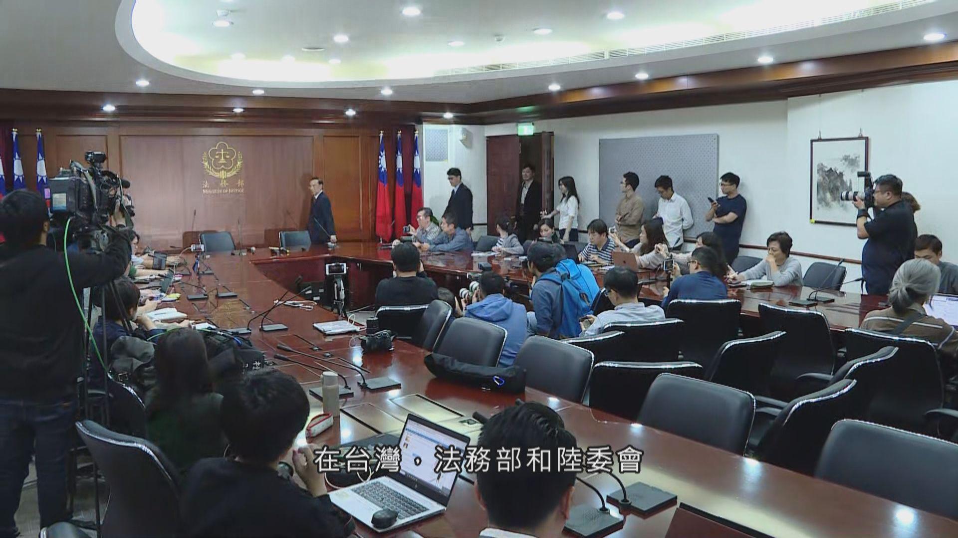 法務部及陸委會稱陳同佳案應由港府優先審理