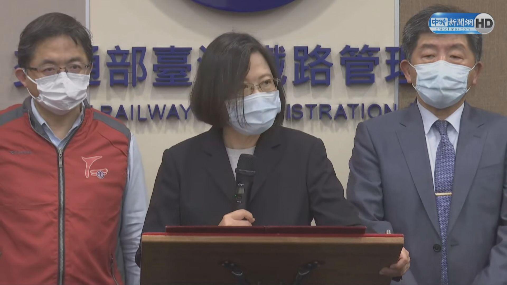 台鐵事故疑因工程車斜坡滑落撞向列車 蔡英文要求徹查