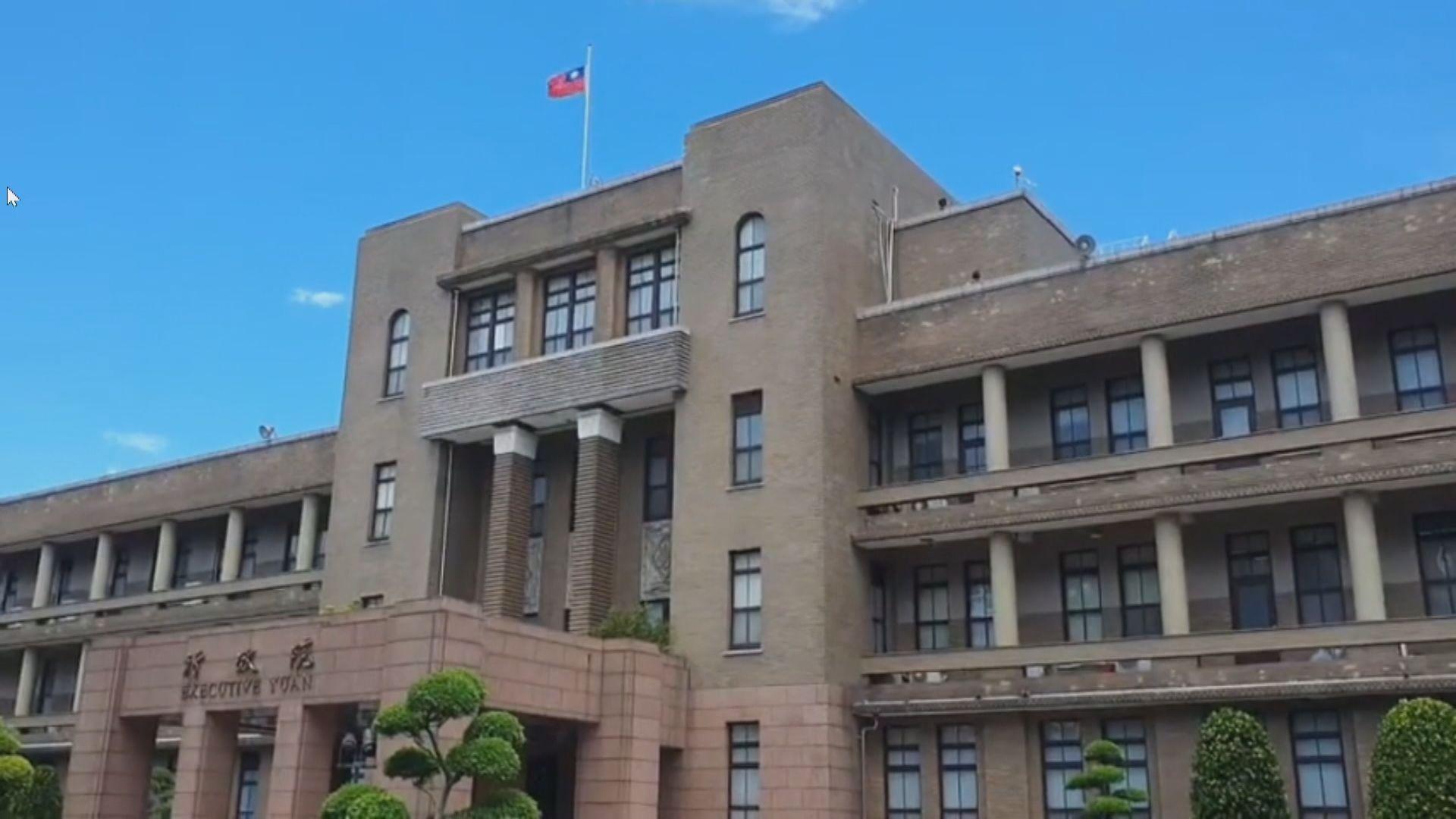 台灣各機關下半旗三天哀悼李登輝逝世