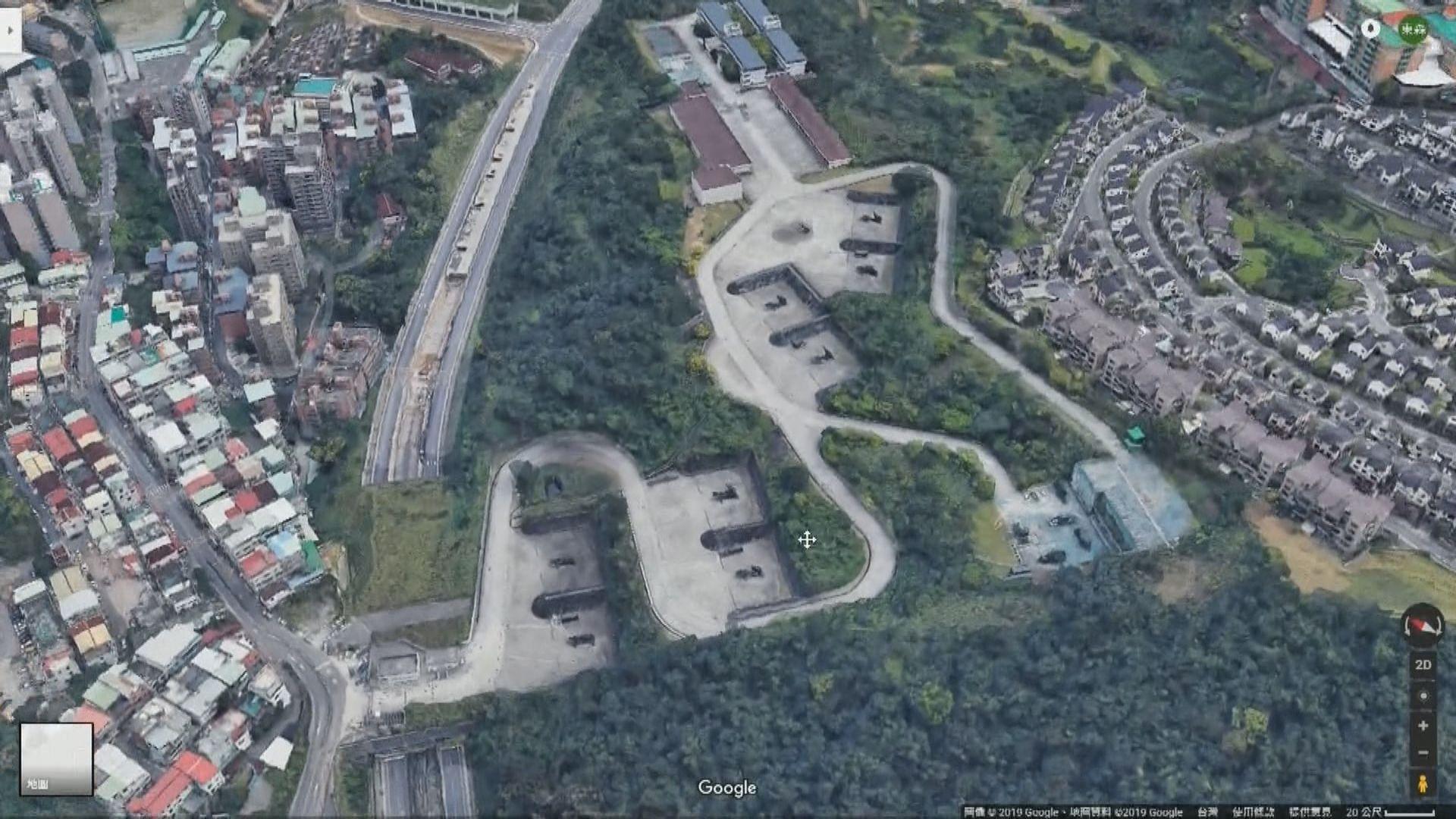 Google立體地圖令台灣軍方設施曝光