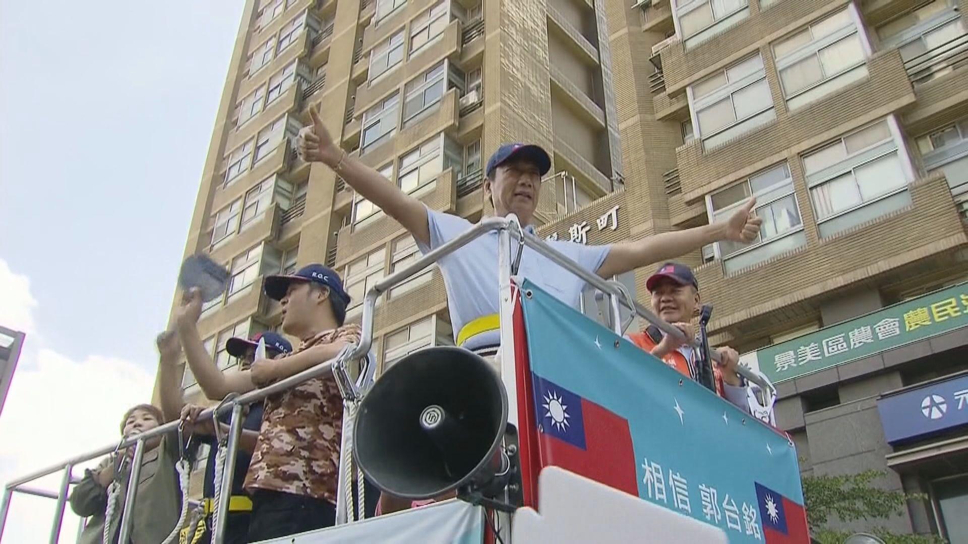 郭台銘宣布退出國民黨