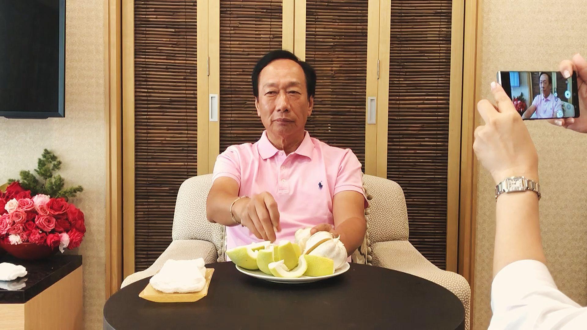 郭台銘宣布不參與明年總統選舉