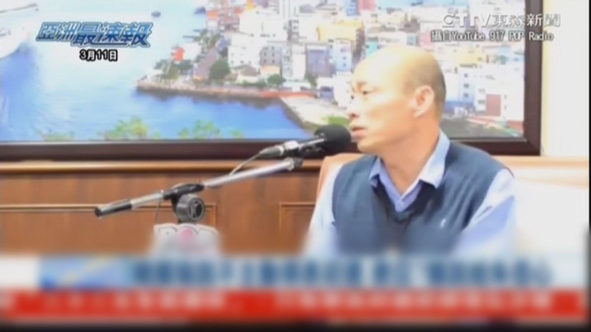 韓國瑜重申2020大選不在考量之內