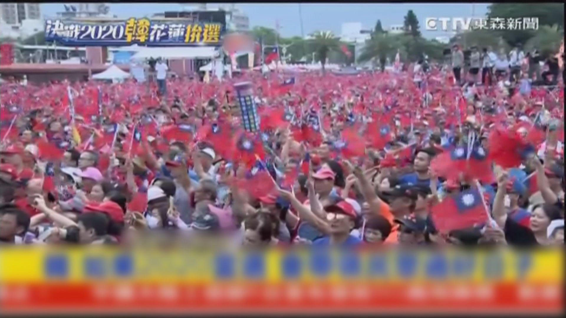 韓國瑜花蓮造勢大會十五萬人出席