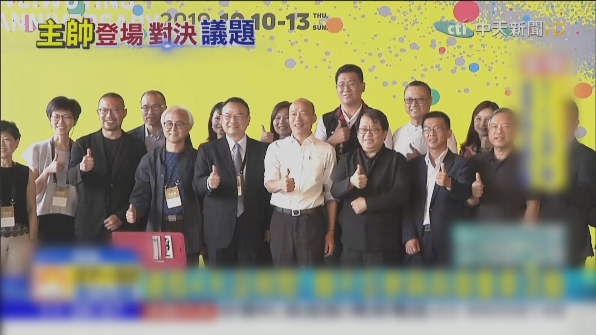 韓國瑜即將請假投入選戰行程