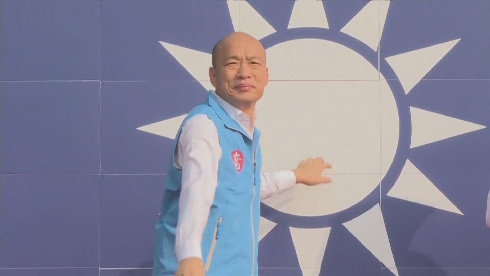韓國瑜暫停高雄市長職務投入總統選舉