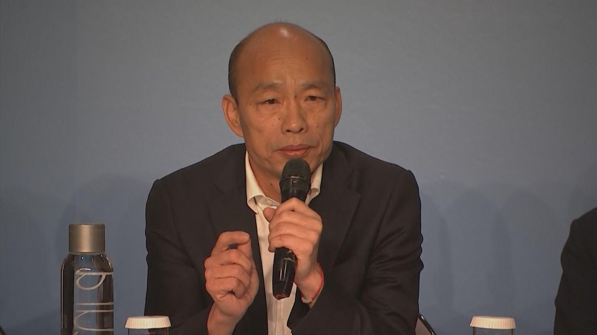 韓國瑜:北京要解決香港問題就要落實雙普選