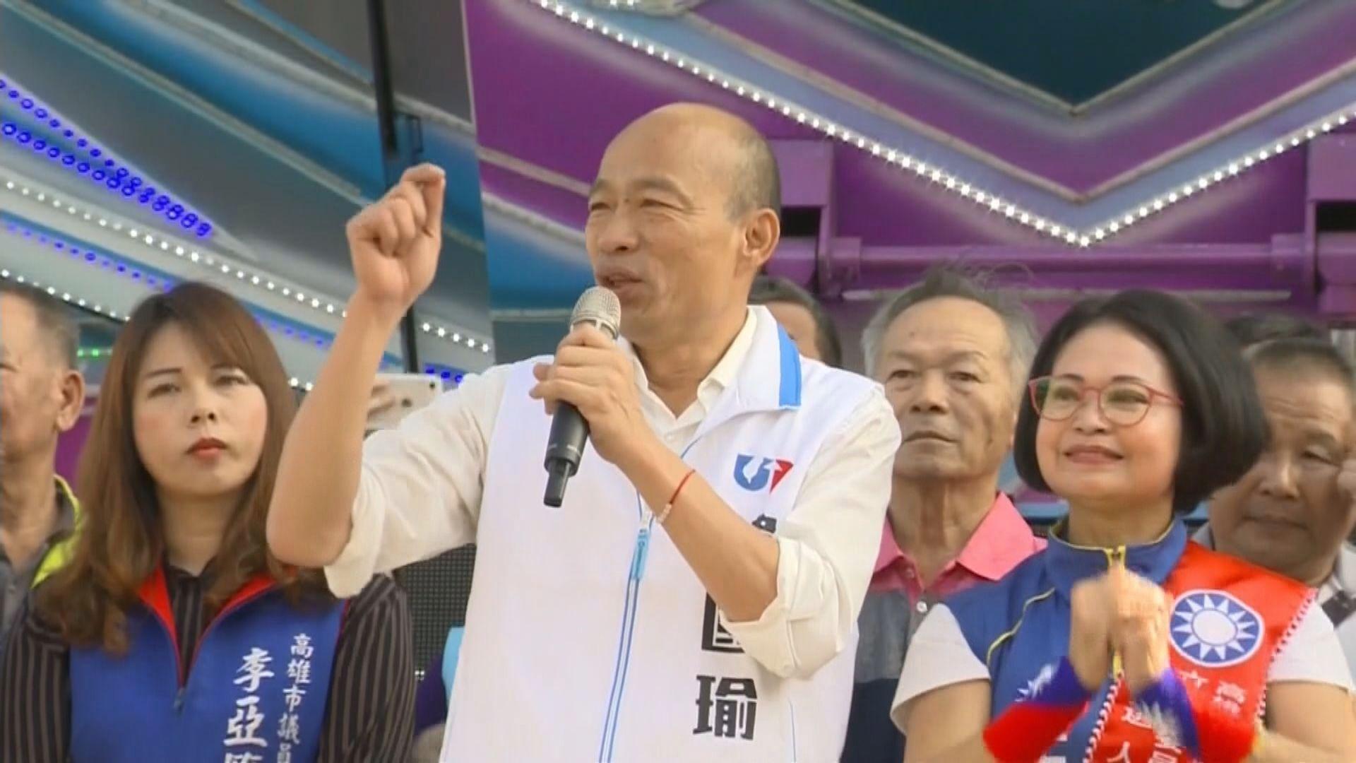 韓國瑜於高雄出席多場造勢活動