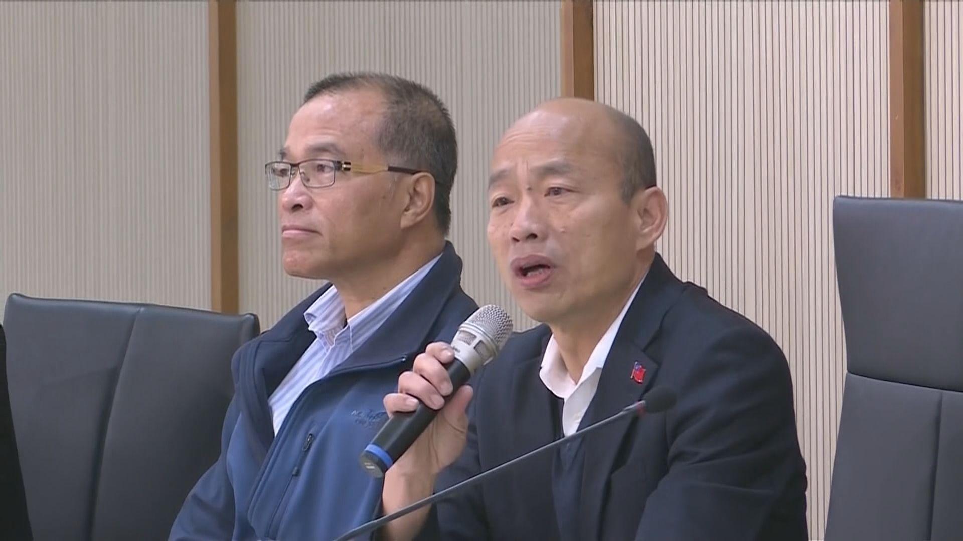 韓國瑜為離棄高雄市民三個月去競選總統表歉意