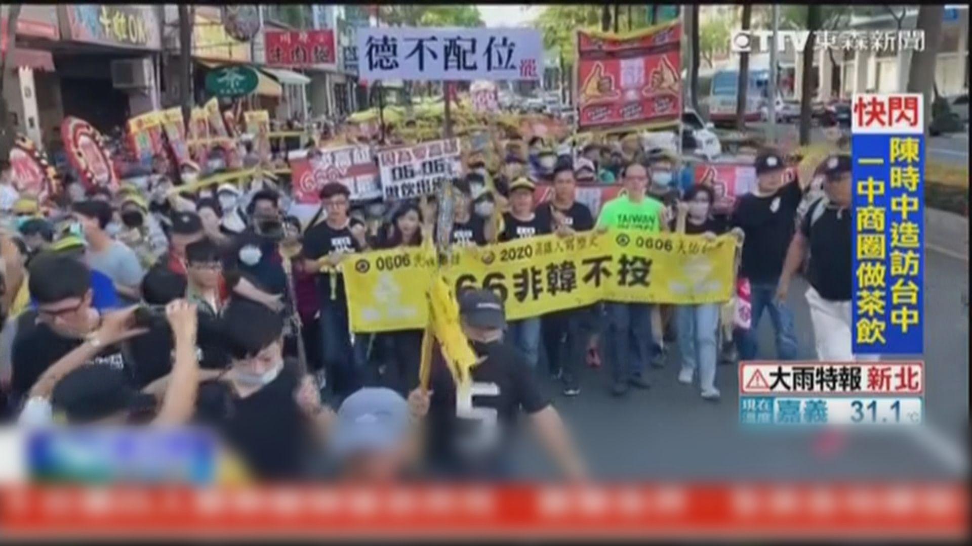 韓國瑜罷免案周六投票 罷韓團體遊行拉票