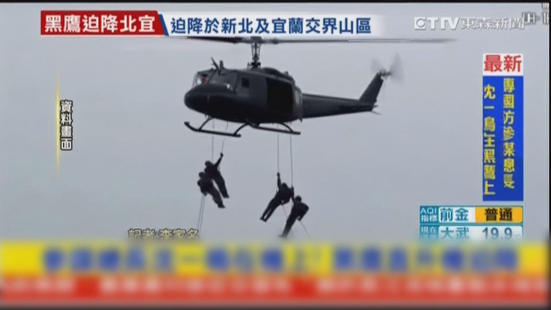 台灣軍方一架黑鷹直升機迫降 機上有多名軍方高層