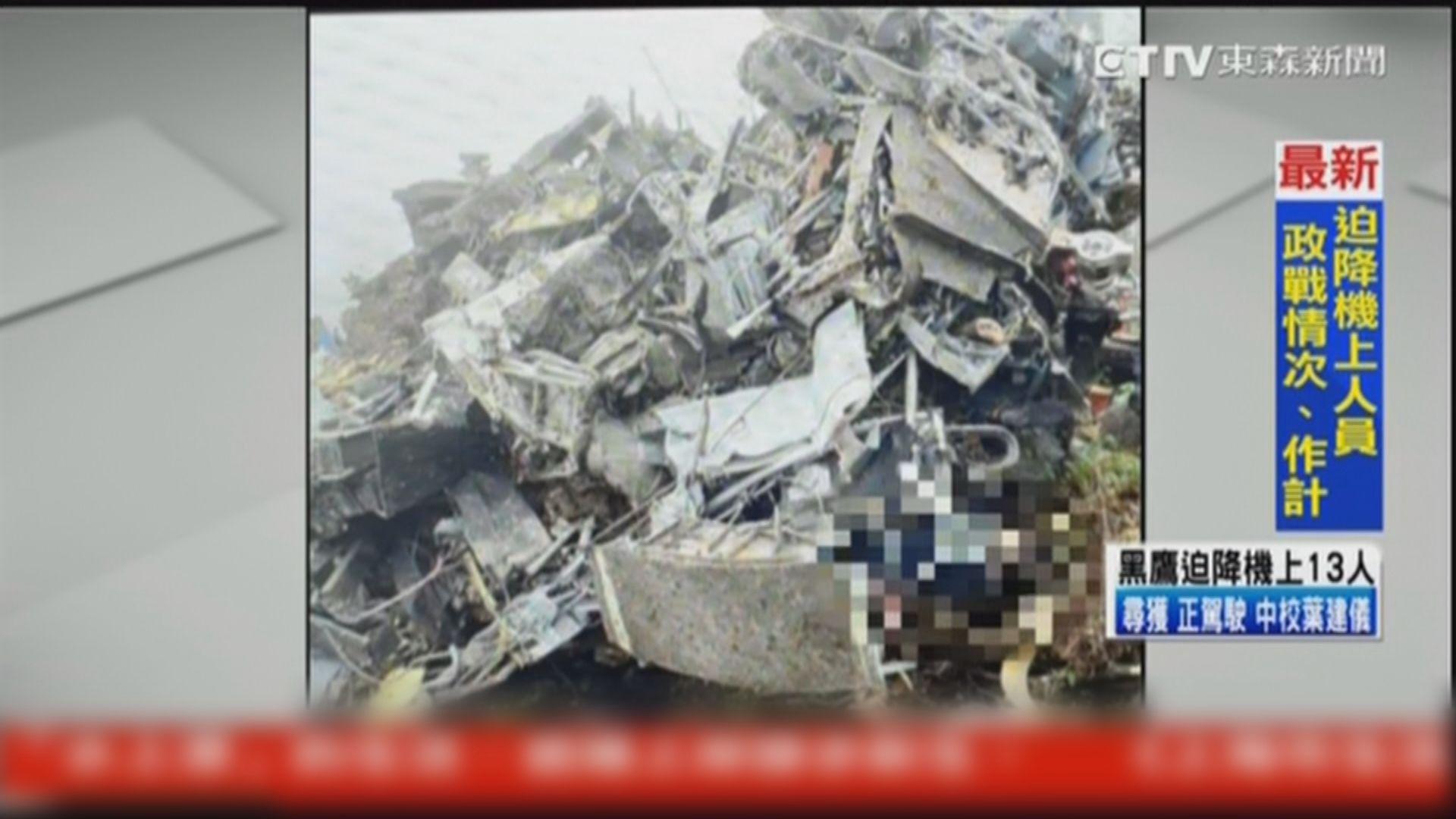 台軍黑鷹直升機墜毀 參謀總長等8人罹難