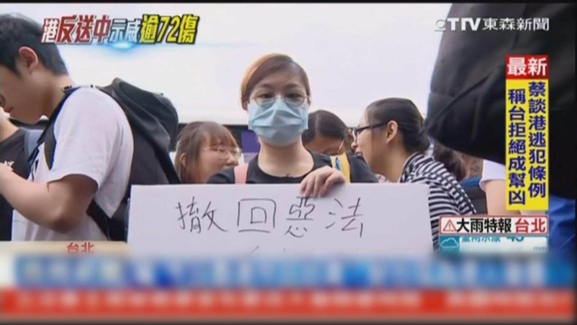 【逃犯條例】蔡英文:台灣不願成為惡法幫兇