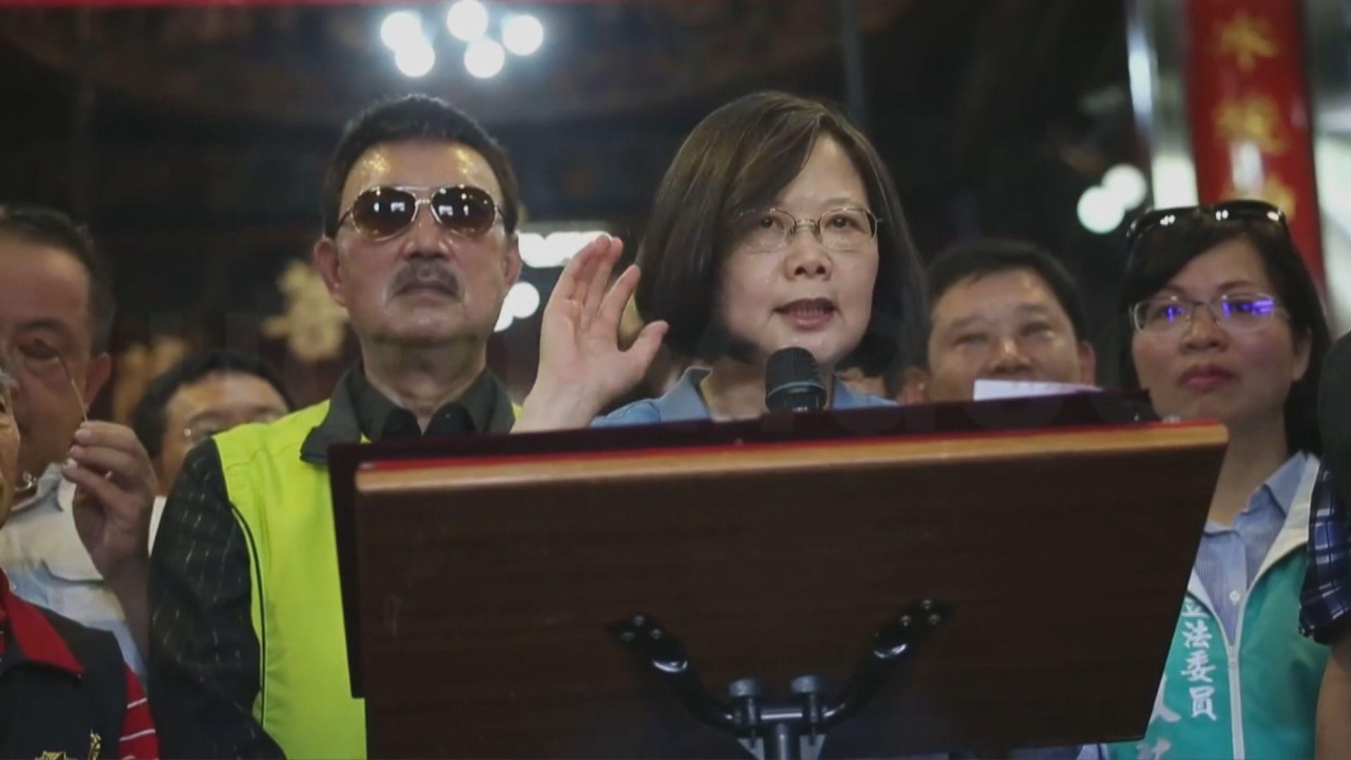 蔡英文:會守住台灣主權不會成第二個香港
