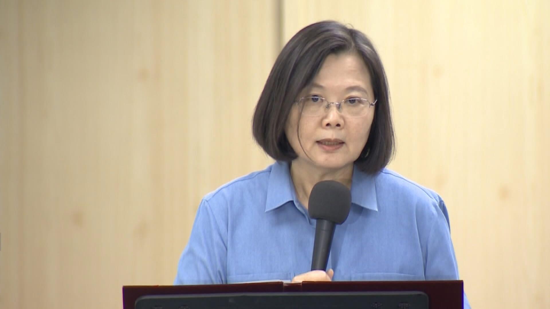 蔡英文:港區國安法通過證一國兩制不可行